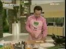 Китайская кухня. Серия 27