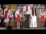 Обласний етно - фестиваль