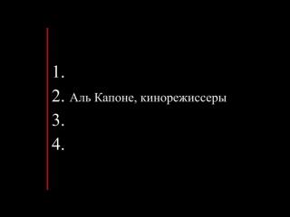 ТАКОЙ ВОТ НЕИЗВЕСТНЫЙ, НО ЛОМОВОЙ ПРИЁМ - 2 (МЕНЯЙЛОВ)