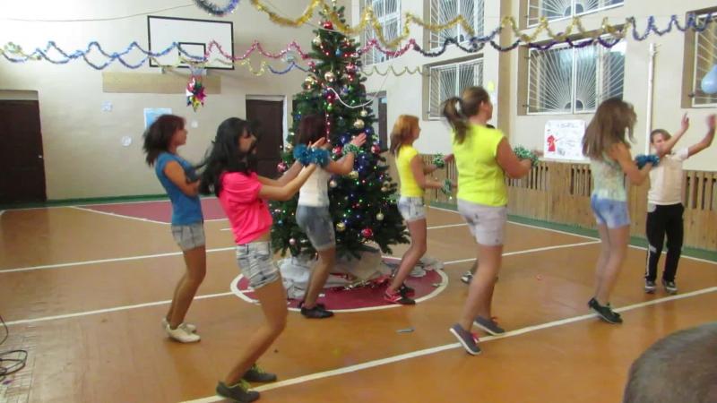 танец на Новый год 9 класс)