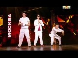 Танцы на ТНТ 3 парня 3 пацана в белом даб степ Тумар КР Респ Кыргызстан город Каракол 11 10 20142
