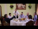 поздравление на свадьбе.гости поют прикольную  песню-давай до свидания