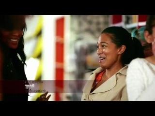 »Трой» — с 23 ноября, в 21:00 на Discovery Channel
