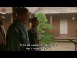 [FSG Bears] Концерт Нобунаги / Nobunaga Concerto (5/11)