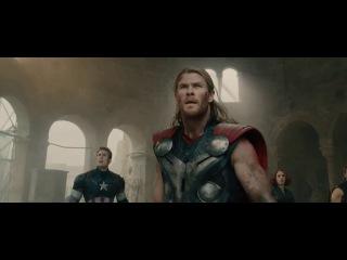 Первый русский дублированный трейлер к фильму Мстители 2 Эра Альтрона The Avengers Age of Ultron 2015