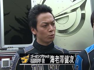 Engine Sentai Go-Onger: Next Lap (4 of 12)