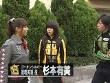 Engine Sentai Go-Onger: Next Lap (6 of 12)