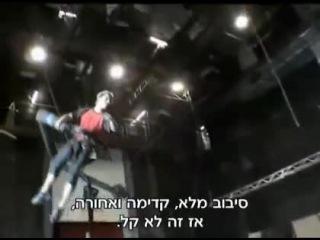 работа над Питер Пеном 2003 год