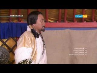 (Субтитры) (49 серия) Кубылай хан / Хубилай хан / Hu bi lie / Kublai Khan / 忽必烈传奇 / 建