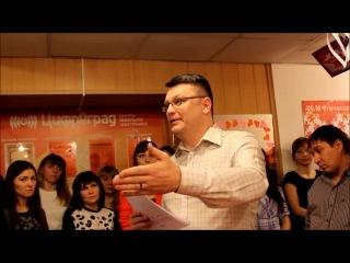 Лучший предприниматель-2014. Директор компании Цифроград-Уфа Исангулов Азат.