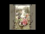 «Со стены друга» под музыку Песня крокодила Гены и Чебурашки - С днем рождения. Picrolla