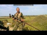 Один из Двух под музыку Ярмак (OST Как закалялся стайл) - Привет, армейка я солдат!. Picrolla