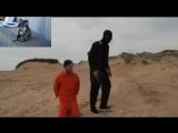 как игиш записывает казни