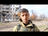 Грэм Филлипс: К Гиви Украинские солдаты называют себя Киборгом... (17.10.2014)