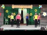 2 августа 2013 год.Воепала.Ильин день.Танцевальная группа.Пинежский ДК. видео - И.Стесева.