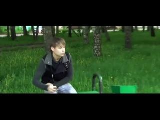 Рэп про любовь и предательство 2013 (КЛИП) - Ты никто и звать тебя никак!