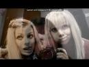 «сестра и я» под музыку Кристина Добродушная и Тимур  - Привет! Доброе утро, мир!. Picrolla