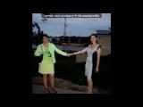 Великий Новгород под музыку Та Сторона(feat Бумбокс) - У Меня Есть Ты ( 2013). Picrolla