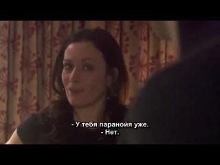 Медоуленд (2007) [rus sub] - 8 серия