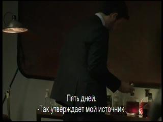 Израильский сериал - Ячейка Гординых s02e07