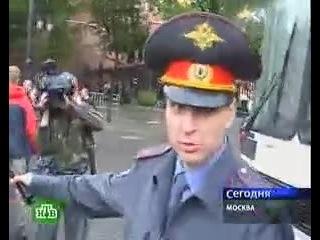 Первый гей-парад в Москве, 27 мая 2006 г.