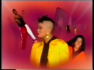 Wee papa girl rappers - get in the groove (1990)