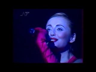 Анжелика Варум - Одна (1991)