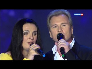Елена Ваенга и Александр Малинин Две Души (Славянский базар 2013).