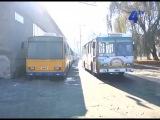 Тернопільський тролейбусний парк