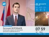Стоимость абонемента на платную парковку в центре Петербурга еще не утверждена