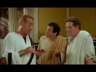 Сенат и народ Рима. 5 серия