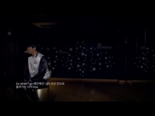 2AM 슬옹(Seul Ong) 'loveskin (adult ver.)' Live Video
