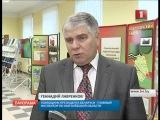 Перспективный кадровый резерв накануне стал главной темой большого образовательного форума, который принимал Могилевский регион