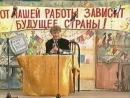 """КВН. Финал 2001г. Команда БГУ - """"Первый рабочий день.2 января"""""""