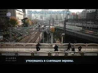 OKAMOTO'S - HEADHUNT [русские субтитры][YakuSub Studio][Durarara!! X2 Shou OP]