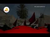 О Кербале и имаме Хусейне (мир ему!) (Амин Рамин)