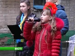 День Соборності України.ЗОШ № 20 м. Мелітополь
