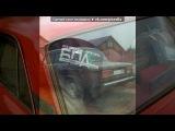 Автомобили наших подписчиков под музыку ахуеные басы в машину - клубняк 2013. Picrolla