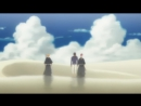 Блич [ Опенинг 9 ] | Bleach [ Opening 9 ]