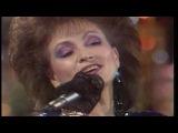 София Ротару - Только этого мало (1988)