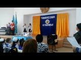 Туменова Жанара и Балан Лилия