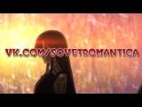 Убийца Акаме 24 серия / #Akame_ga_Kill! - 24 (русские субтитры)