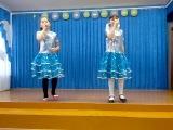 Арина и Алия репетиция