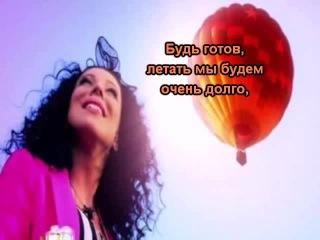 Ёлка  - На большом воздушном шаре (Караоке)