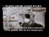 [MV] Hong Jin Young (홍진영) - 내사랑 (My Love, Моя любовь)  [Rus Sub] (рус. саб.)