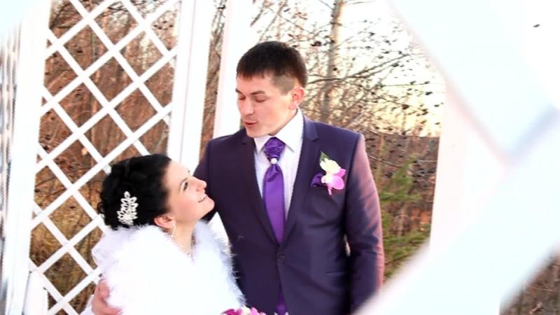 Наша свадьба 14 11 14г Самый счастливый и незабываемый день ♥ ♥