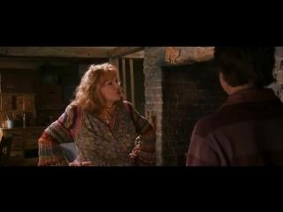 [Гарри Поттер]постели нет,записки нет,пиписьки нет,прописки нет.