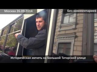 [Нетипичная Махачкала] Прихожане московской мечети защитили избитого сотрудником МВД мусульманина