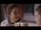 Босс и Я / Пора кушать, Шань Шань 1/33 (озвучка:Julia Prosenuk)