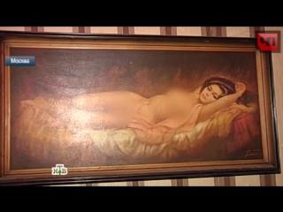 В Москве накрыли интим-салон с ямайскими проститутками